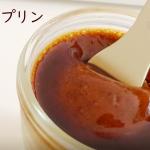 簡単なめらかプリンの作り方【100円デザート】How to make pudding