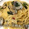 水漬けパスタ☆そのまま炒めるシーフード明太子パスタ【フライパンおすすめ】#29How to make menta pasta