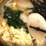 トック韓国のスープ餅の作り方【辛くない韓国料理】How to make Korean soup porridge#38