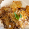 ライスペーパーを揚げる☆最高おつまみ【フライパン料理】How to make fried rice paper#45