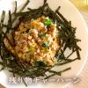 残り物チャーハン家庭の味の作り方【フライパン料理】How to make home fried rice#48