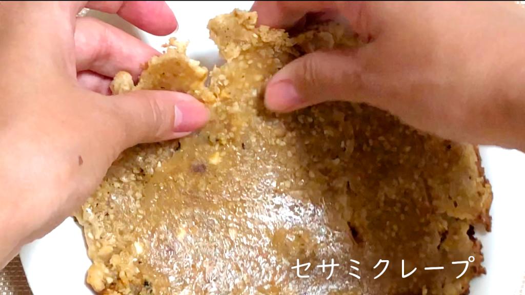 ベトナムお菓子☆セサミクレープの作り方【100円デザート】How to make sesame crepes#49