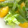 アイスプラントサラダ☆シーザー風【サラダレシピ】Ice plant salad recipe#74