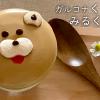 ダルゴナコーヒーミルクプリン【アニマルスイーツ】How to make dalgona coffee milk pudding#75