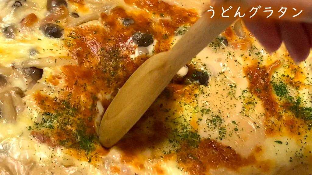 うどんグラタン☆コスパ抜群【1食100円生活】Gratin using udon instead of pasta#86