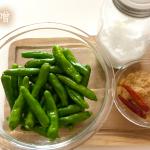 ししとう味噌を作ってみた【ししとうレシピ】I tried making sushi Kara miso#95